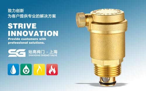 黄铜暖通自动排气阀