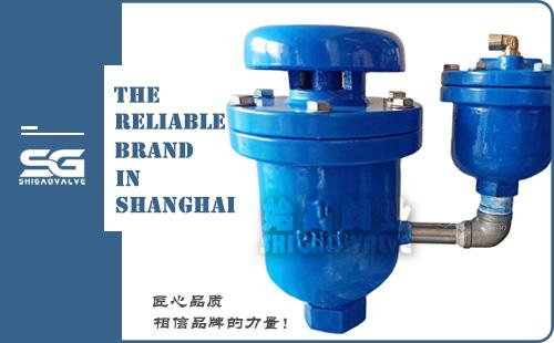 FGP4X-G丝扣复合式高速空气阀