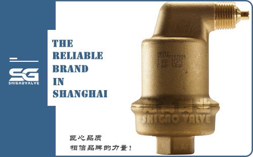 AB050黄铜高温排气阀