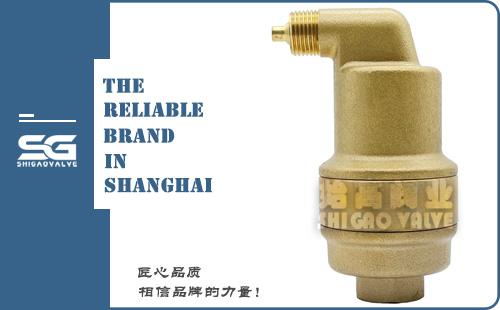 AB050高压自动排气阀