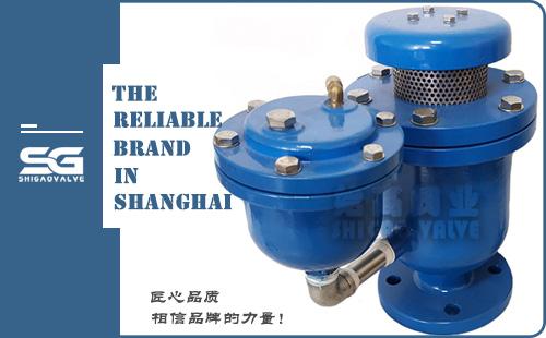 FGP4X复合式高速空气阀