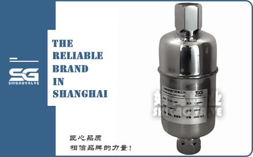 P11H高温自动排气阀