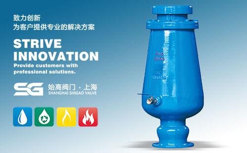 缓冲型污水复合式排气阀