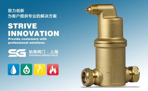 黄铜微气泡处理器