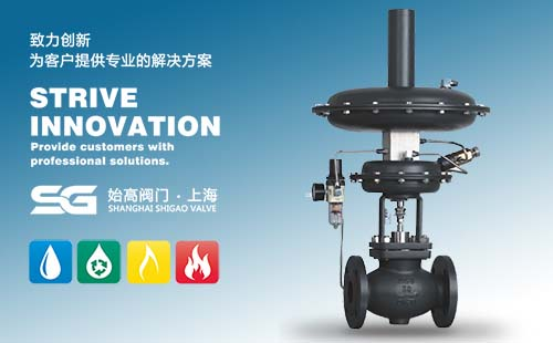 Z0W2氮封装置控制阀