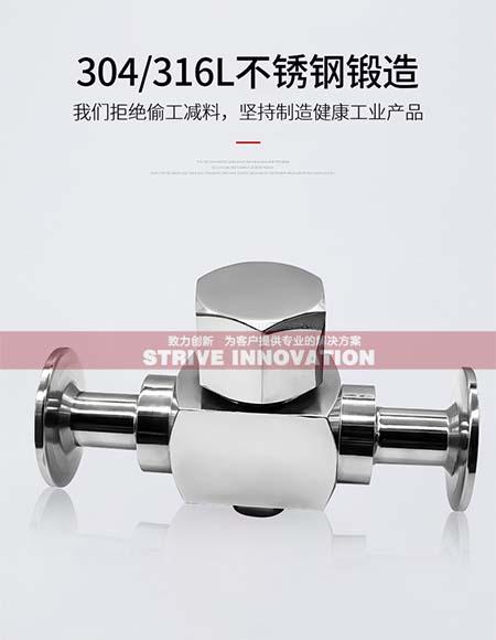 不锈钢圆盘式疏水阀
