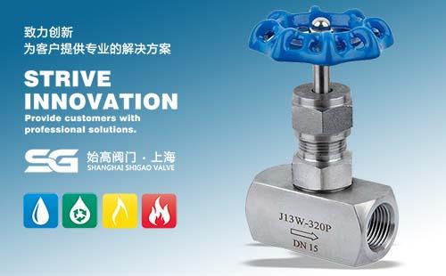 J13W-320P内螺纹针型阀