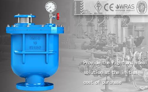 长距离输水管排气阀安装地点选择