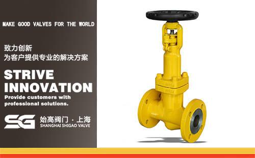 WLJ41H氯气专用波纹管截止阀
