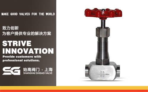 J11W-40P低温针阀