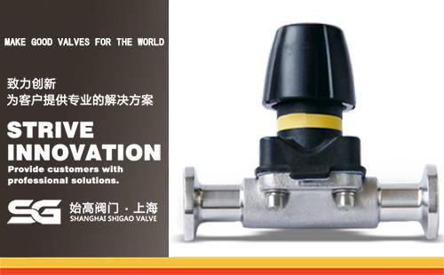 小型手动卫生级隔膜阀