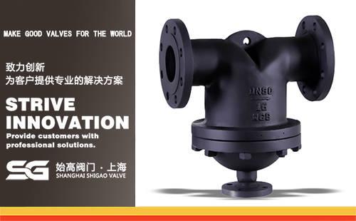 UFS汽水分离器