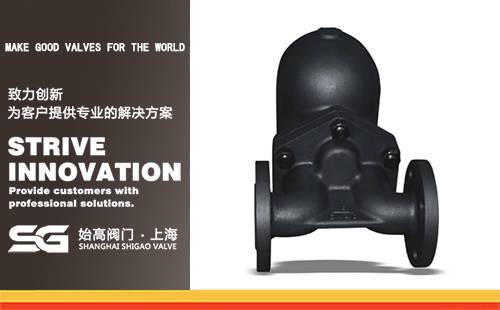 法兰杠杆浮球式蒸汽疏水阀