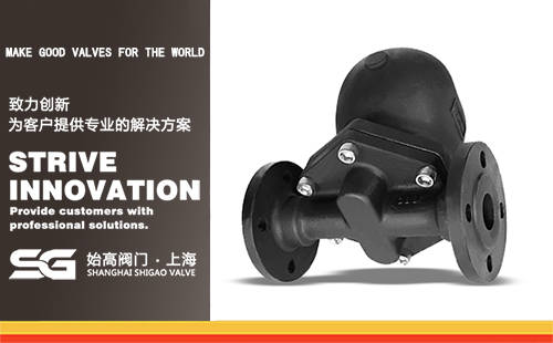 FT44单阀座杠杆浮球式疏水阀