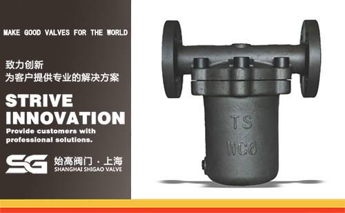 CS45I高压倒吊桶式蒸汽疏水阀