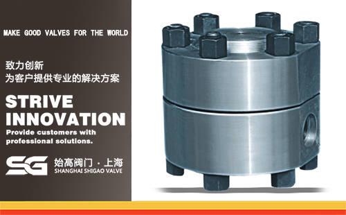 高温高压热动力圆盘式蒸汽疏水阀