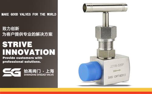 J21W-HB型内外丝针型阀