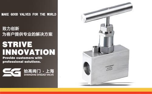 SG-NVF承插焊针型阀