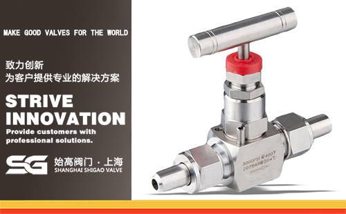 SG-NVF对焊活接针型阀