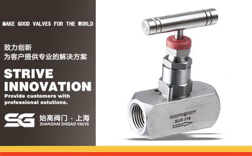 SG-NVF内螺纹针型阀