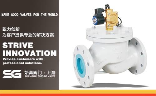 SGDF3喷泉电磁阀