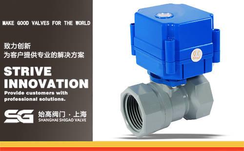 UPVC塑料电动球阀