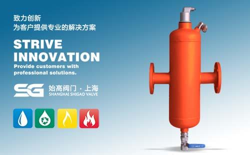 碳钢螺旋型脱气除渣器