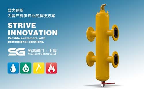 多功能水力平衡器