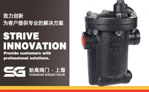 进口机械倒置桶式疏水阀
