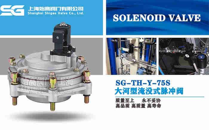 700X水泵控制阀尺寸