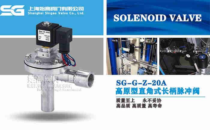700X水泵控制阀安装图
