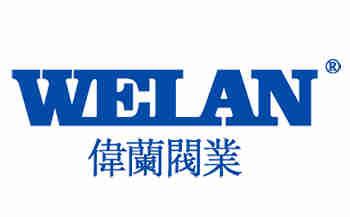 台湾伟兰WELAN阀业LOGO