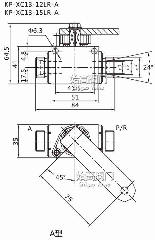 KP-XC13系列行程控制式球阀尺寸1