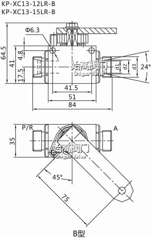 KP-XC13系列行程控制式球阀尺寸2