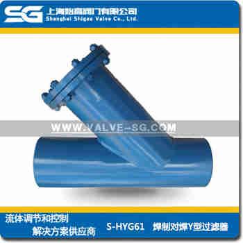 焊制对焊Y型过滤器