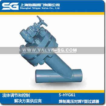 焊制高压对焊Y型过滤器