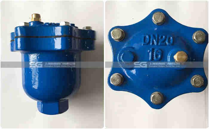 通用型ARSX微量排气阀