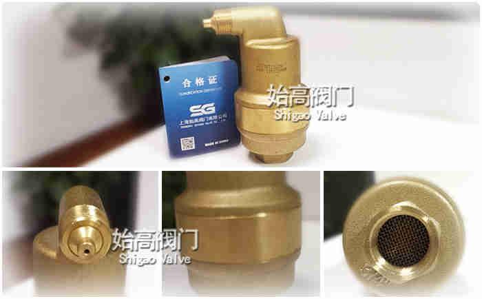 高压不漏液排气阀实物图1