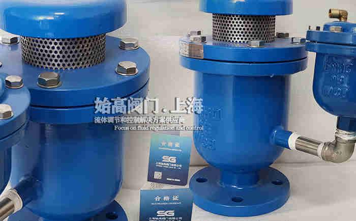 碳钢复合式高速排气阀实物2
