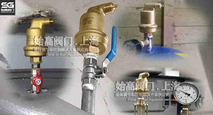 黄铜不漏液排气阀实际应用