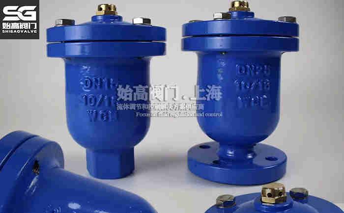 碳钢WCB内螺纹单口排气阀实物1