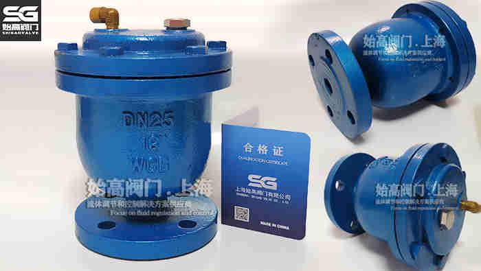 DN25/PN16碳钢法兰微量排气阀实物