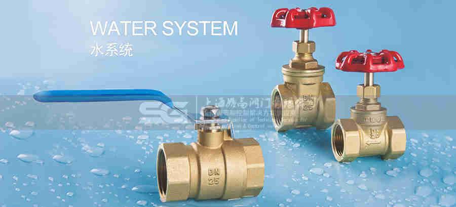 空调水系统黄铜阀门