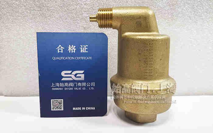 黄铜高温自动排气阀